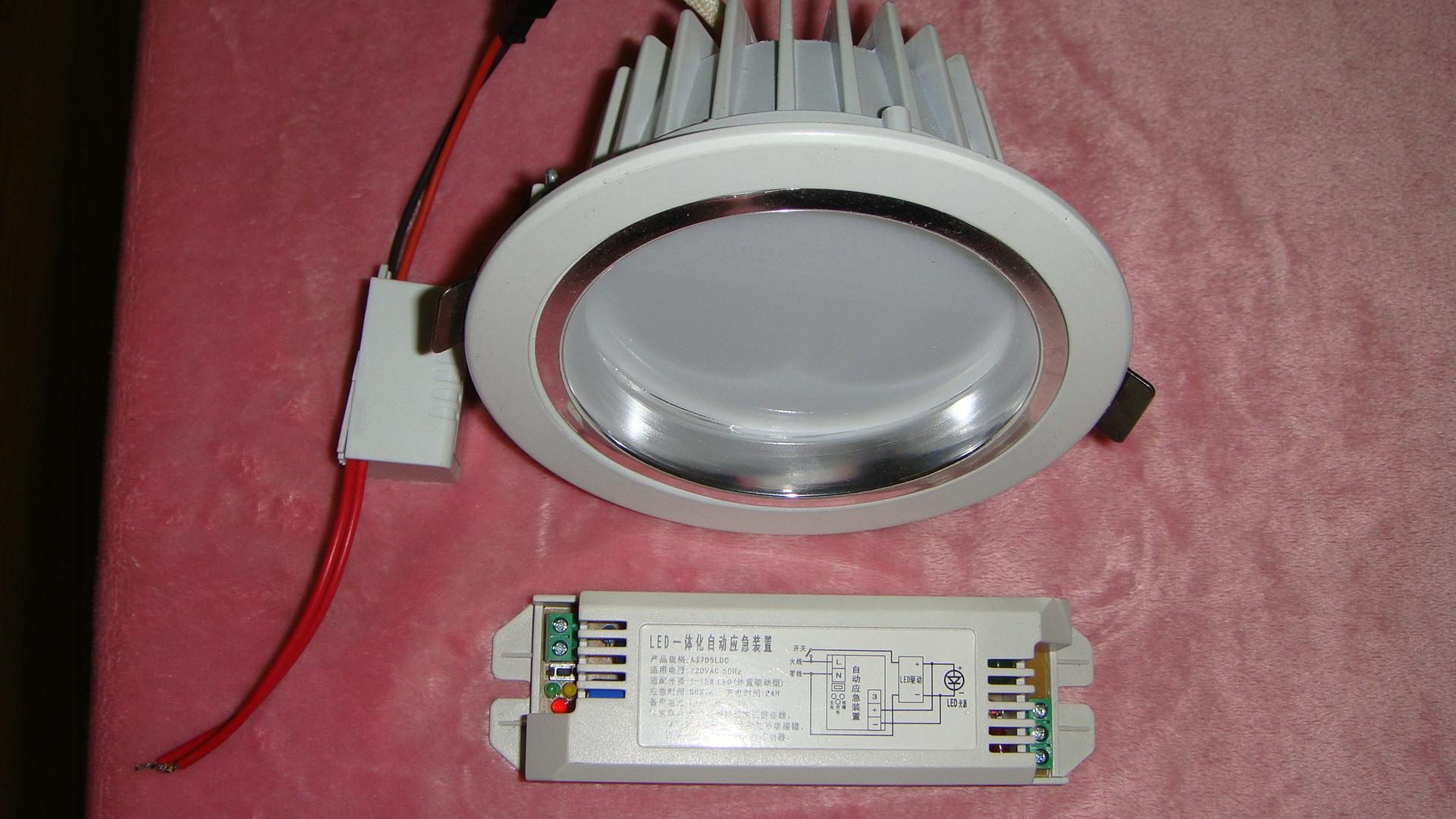 led筒灯应急电源